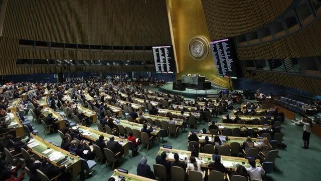 بررسی قطعنامه مربوط به حقوق بشر در كشور در مجمع عمومی سازمان ملل