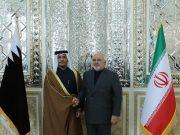 ترور دانشمند ایرانی