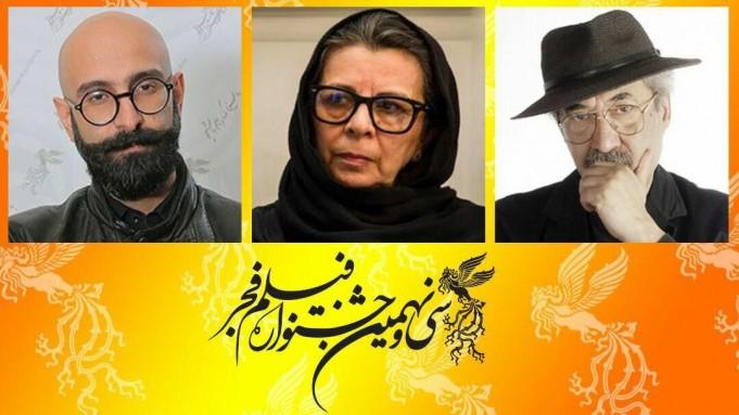 معرفی داوران بخش مسابقه تبلیغات سینمای ایران در جشنواره فجر ۳۹