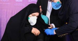 """انجام اولین آزمایش برای """"واکسن کرونا ایرانی"""" بر روی یک زن"""