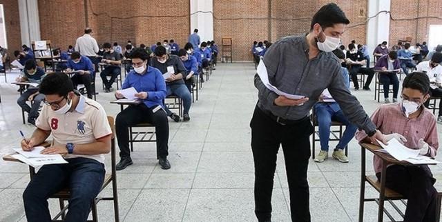 امتحانات نوبت اول مدارس سیستان و بلوچستان