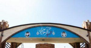 آسوشیتدپرس: ایران در حال ساخت تاسیسات جدید در سایت زیرزمینی فوردو است