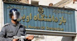 بازداشت دستکم ۴۰ شهروند در تهران به دلیل دیوارنویسی علیه حکومت