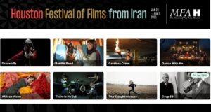 جشنواره فیلم ایرانی