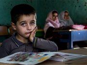 خصوصیسازی مدارس