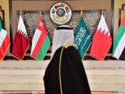 اجلاس شورای همکاری خلیج فارس