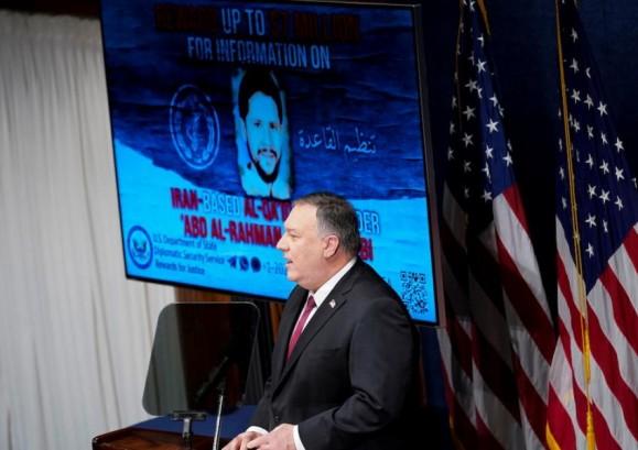 وزیر خارجه آمریکا میگوید ایران خانه جدید القاعده است