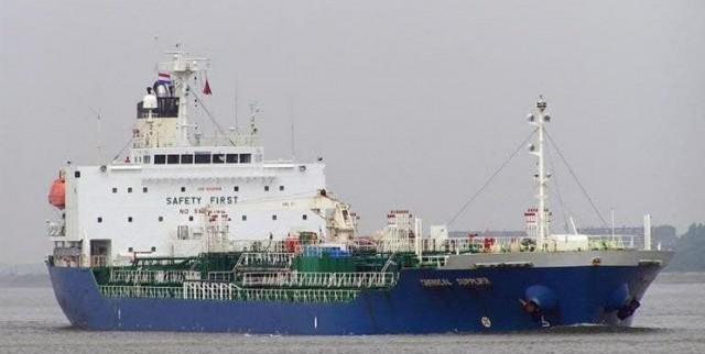 توقیف کشتی کرهای