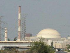 موضع اتحادیه اروپا در مورد افزایش غنی سازی اورانیوم در ایران به 20 درصد