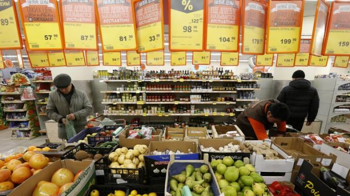 بازار روسیه