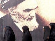روحانیون ایران