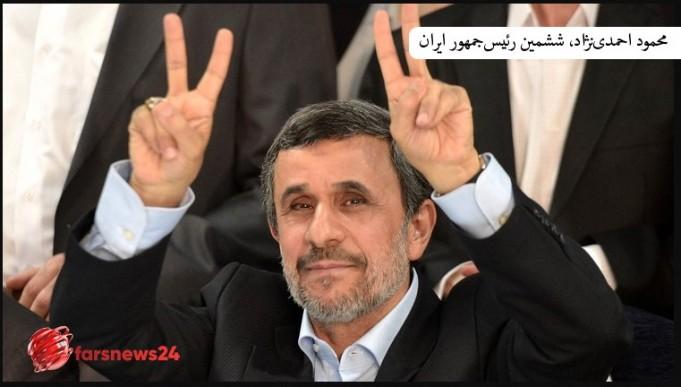 مجتبی خامنهای