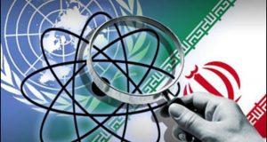 نماینده دائم ایران