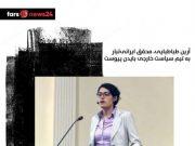 آرین طباطبایی، محقق ایرانیتبار، به تیم سیاست خارجی بایدن پیوست