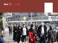 ویروس جهشیافته در ایران