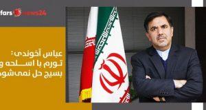 وزیر سابق راه وشهرسازی