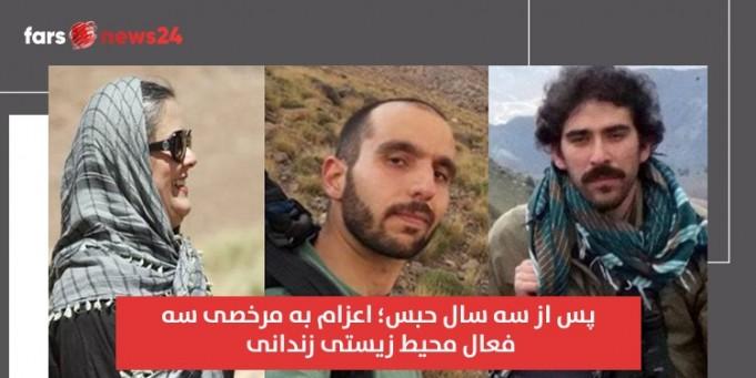 سه فعال محیط زیستی زندانی