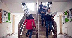 مختلط بودن محیط کار زنان و مردان