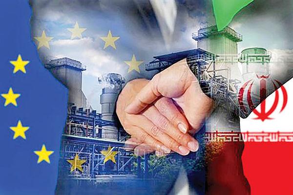 تجارت ایران و اروپا