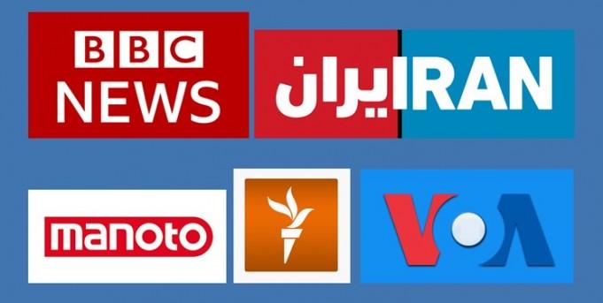 رسانههای خارجی