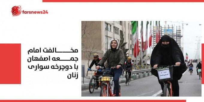 دوچرخه سواری زنان