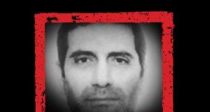 اعتراض ایران