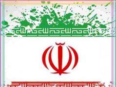 سرود ملی ایران