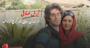 آرش صادقی
