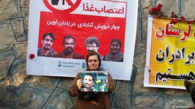 زندانهای ایران