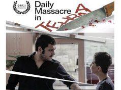 کشتار روز تهران