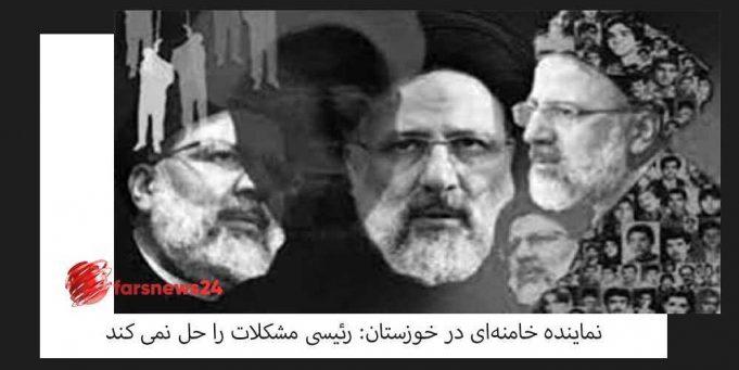 نماینده خامنهای