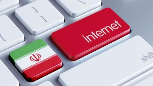 کنترل اینترنت