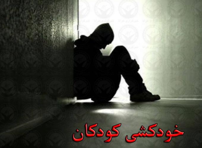 قربانیان خودکشی