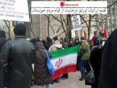 ایرانیان تورنتو