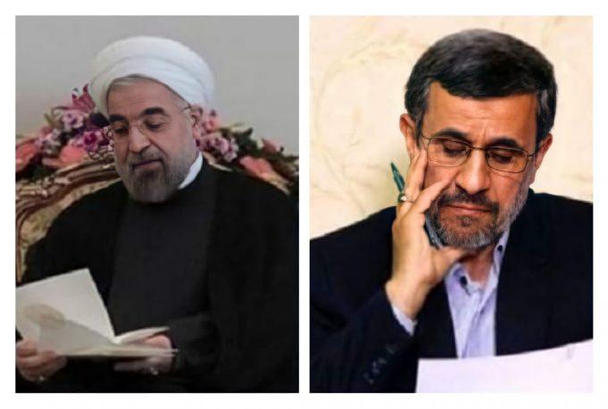 نامه احمدی نژاد
