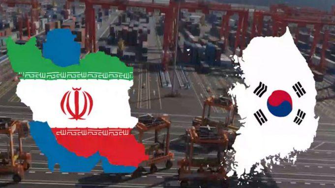 داراییهای مسدودشده ایران