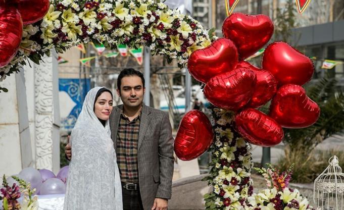 ازدواج در تهران