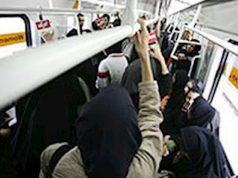 مترو در تهران