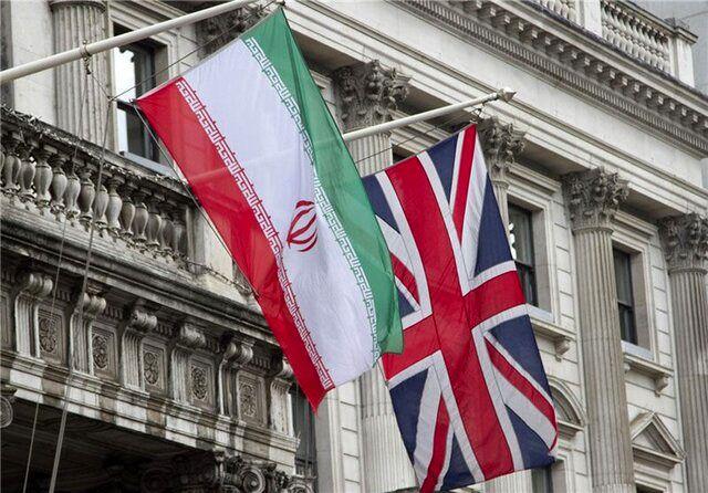 اقدام نظامی علیه ایران