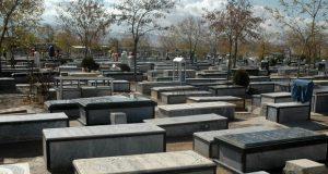 قبرستان بهشت رضا