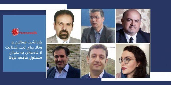 شکایت از خامنهای