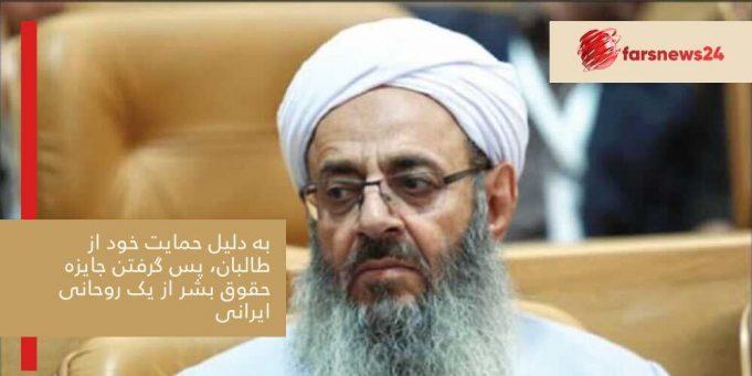 حمایت از طالبان