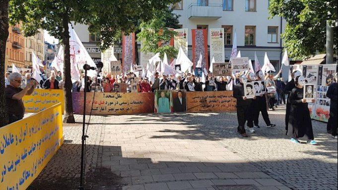 تظاهرات ایرانیان