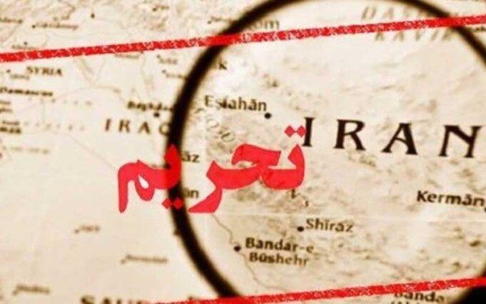 نقض تحریمهای ایران