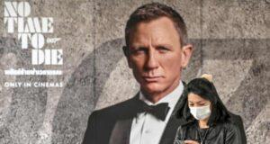 جیمز باند
