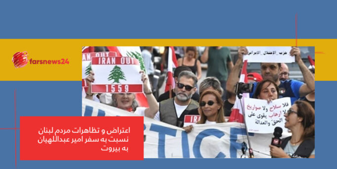 مردم لبنان