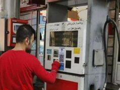 پمپ بنزین ها