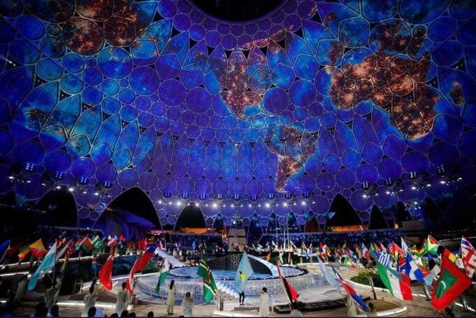 مراسم افتتاحیه اکسپو دبی