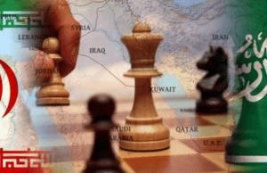 جمهوری اسلامی با عربستان سعودی
