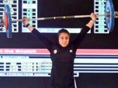 دختران وزنهبردار ایران